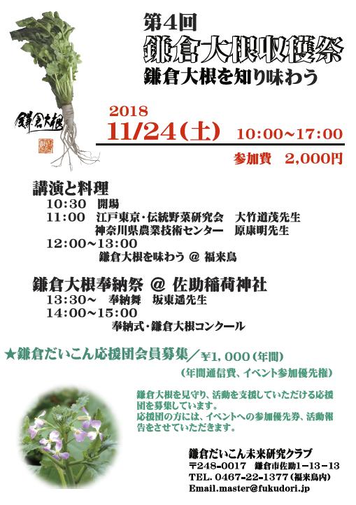 f:id:fukudori:20181014170645p:plain