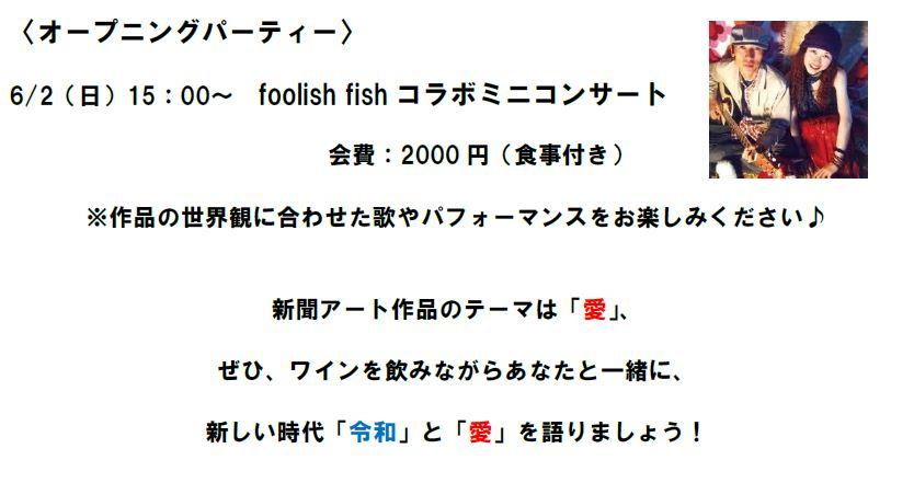 f:id:fukudori:20190531154900j:plain