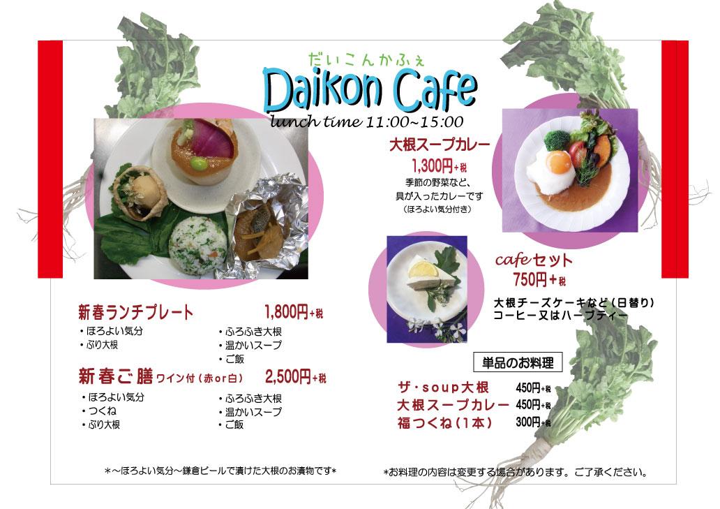 f:id:fukudori:20200104135016j:plain