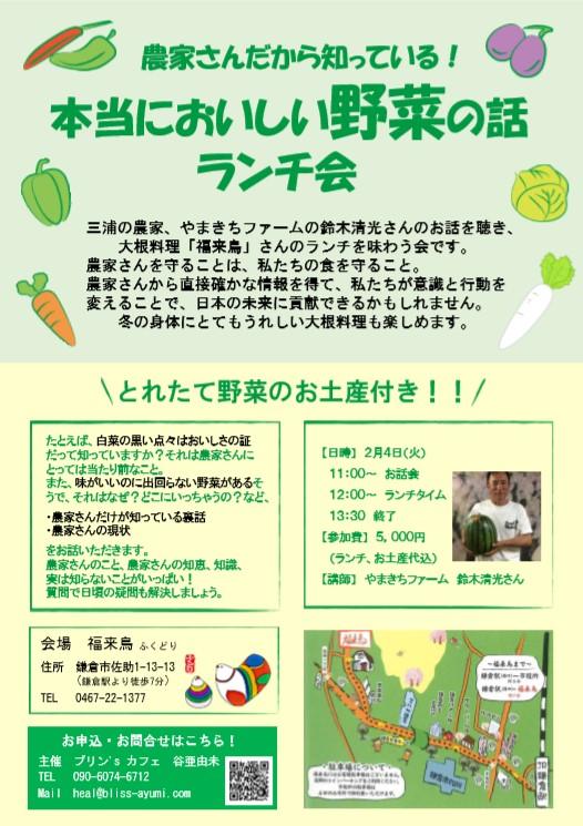 f:id:fukudori:20200131140806j:plain