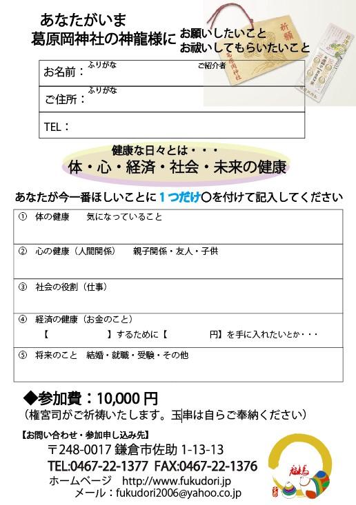 f:id:fukudori:20200226093822j:plain
