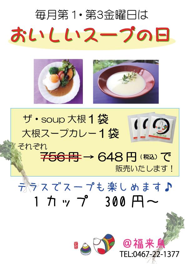 f:id:fukudori:20200401092650j:plain