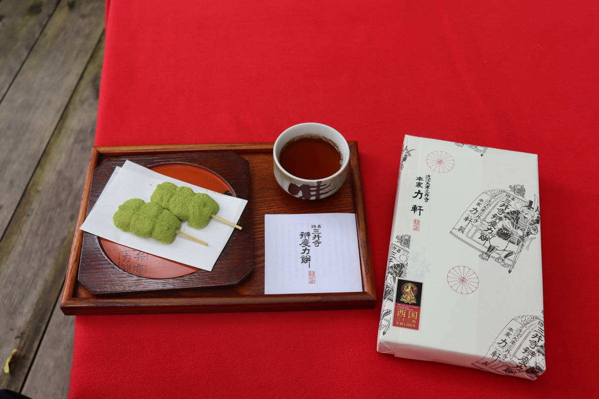 f:id:fukuebu117go:20200824115611j:plain