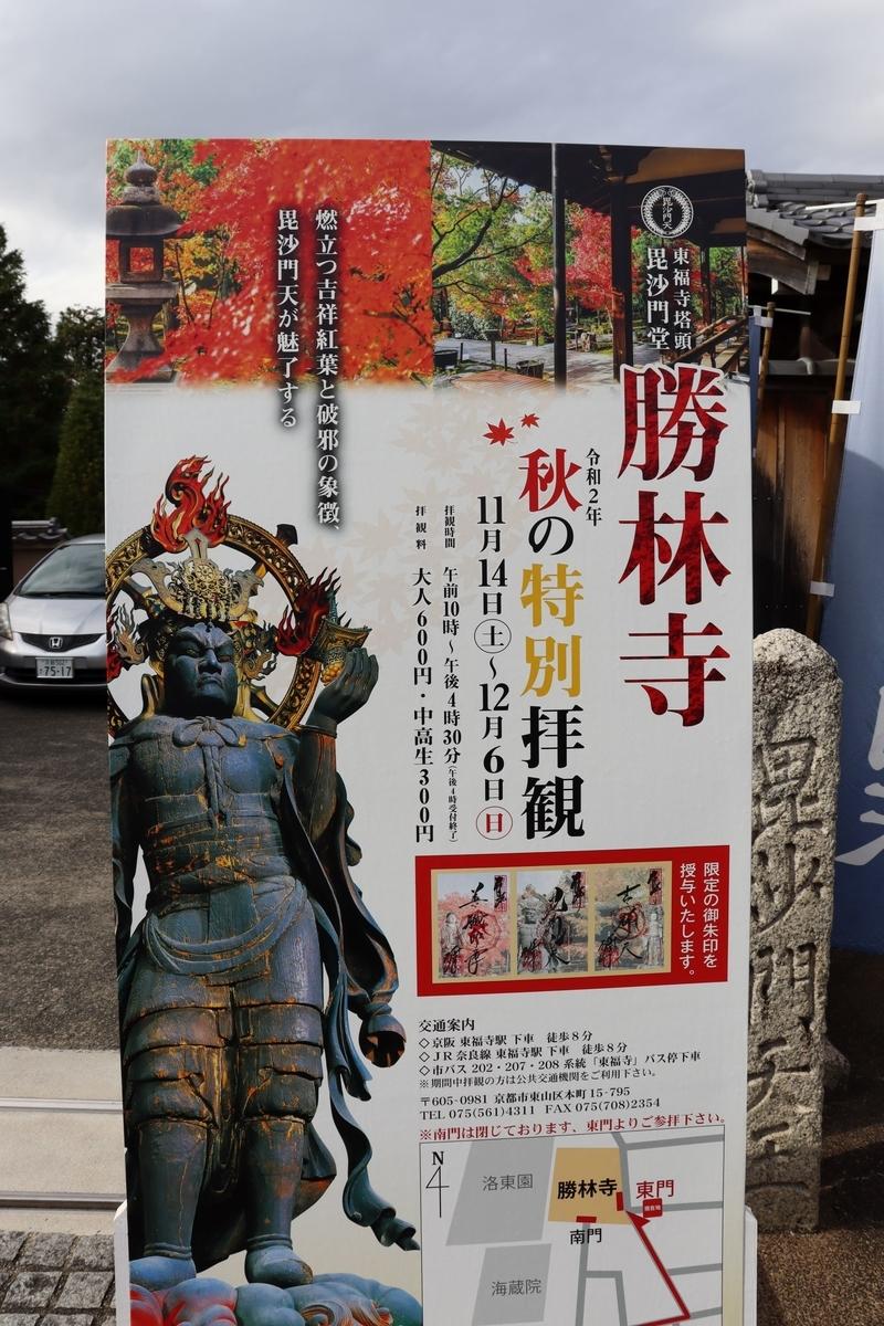 f:id:fukuebu117go:20201217210239j:plain