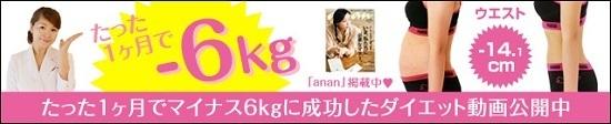 banner2_59549--550.jpg