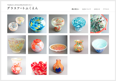 f:id:fukuentominobu:20141114234436j:image