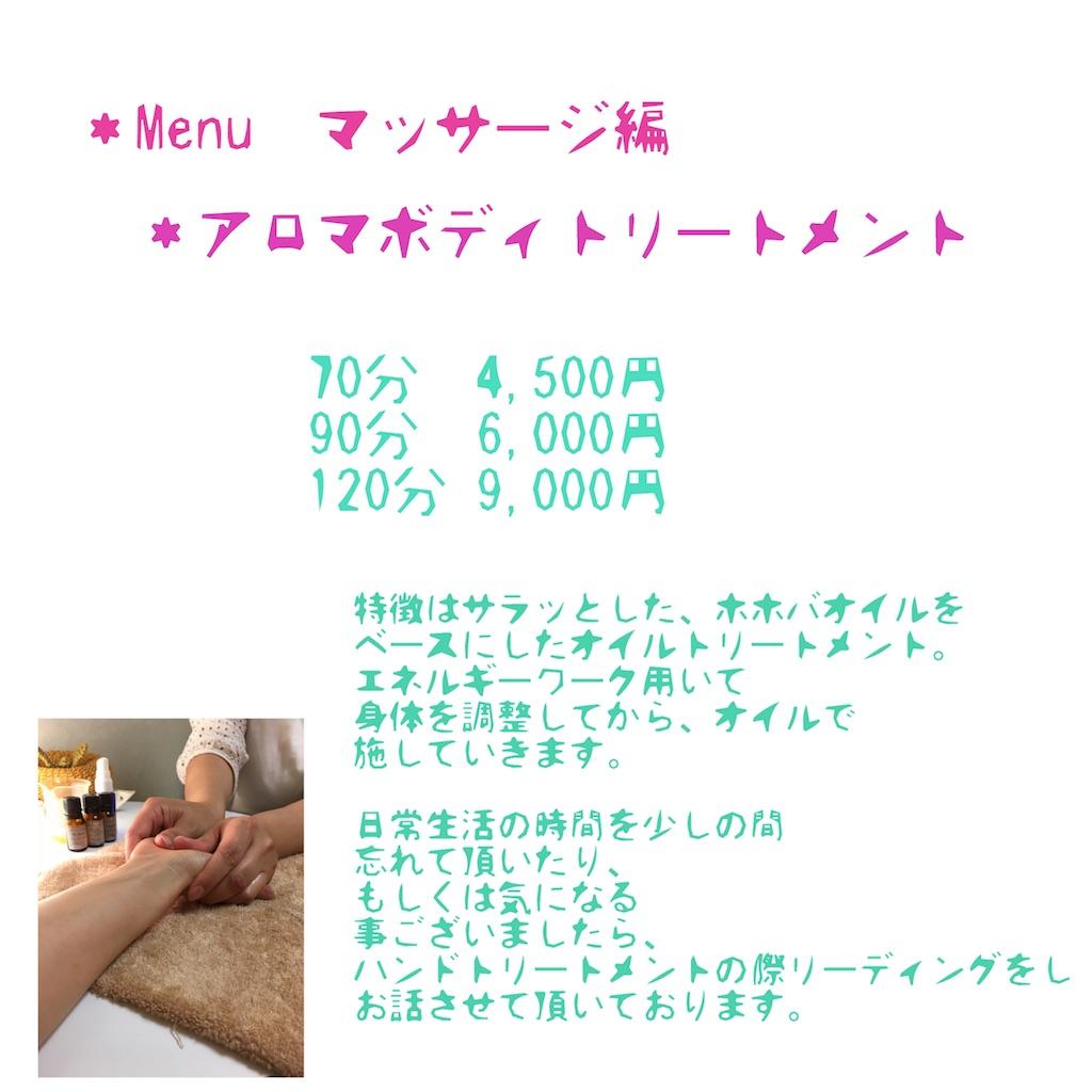 f:id:fukufuku73:20170207220103j:image