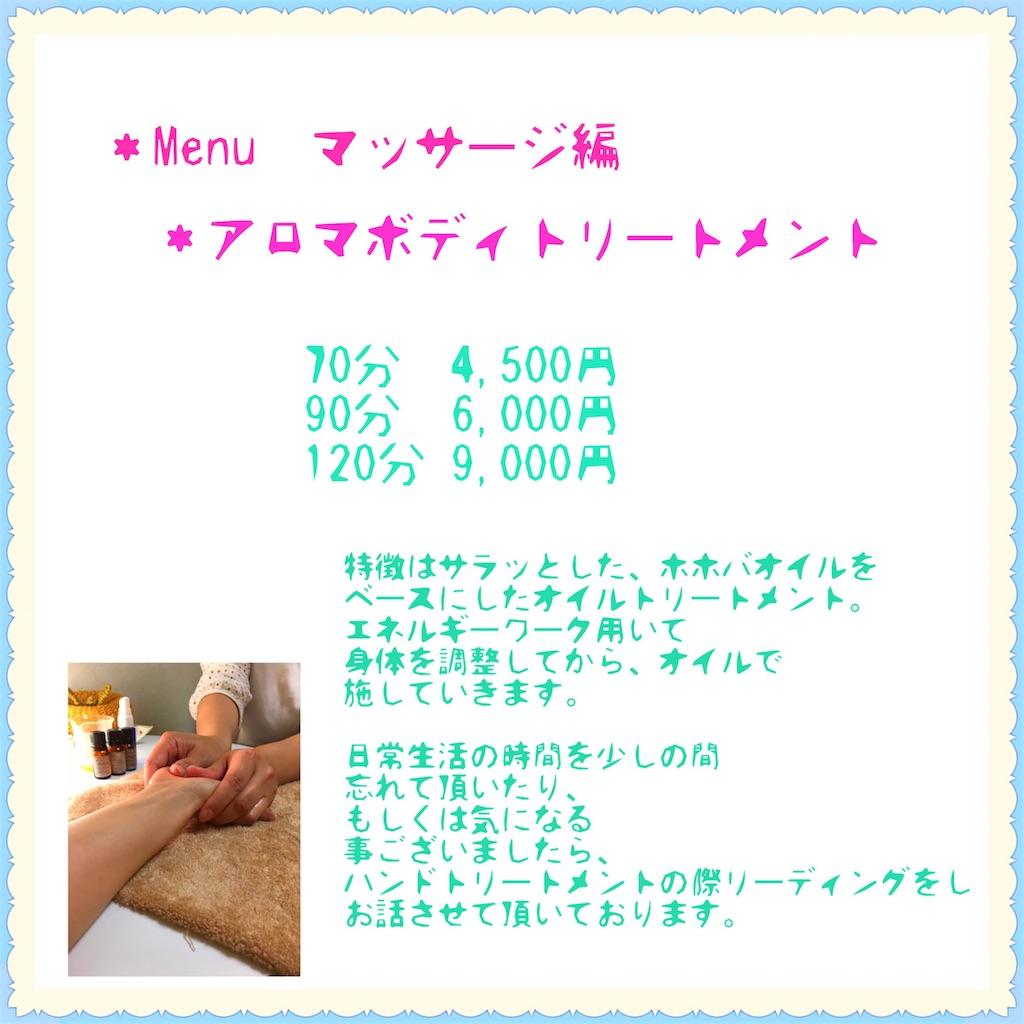 f:id:fukufuku73:20170208225101j:image