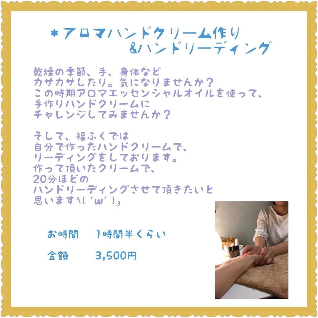 f:id:fukufuku73:20170209235651j:image