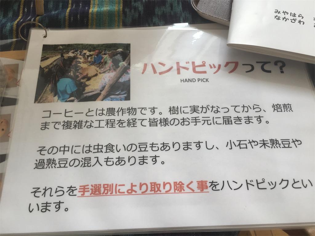f:id:fukufuku73:20170211233201j:image