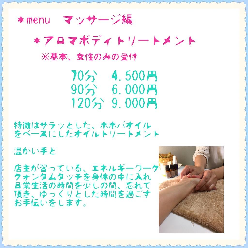 f:id:fukufuku73:20170211233906j:image