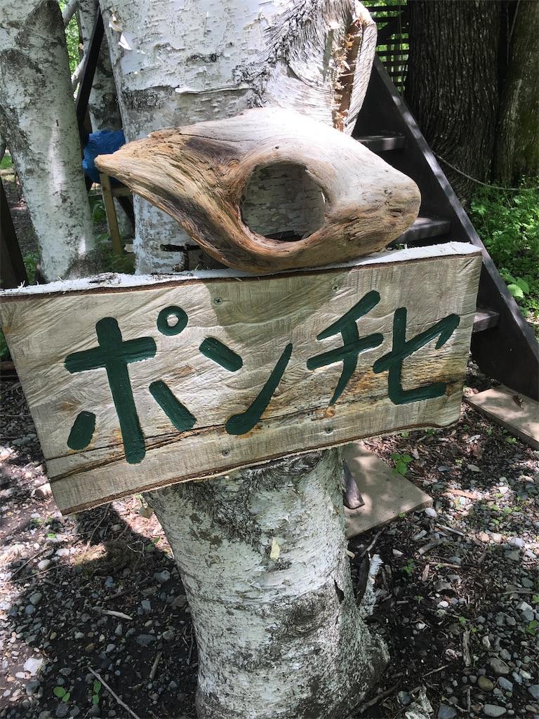 f:id:fukufuku73:20170615130933j:image
