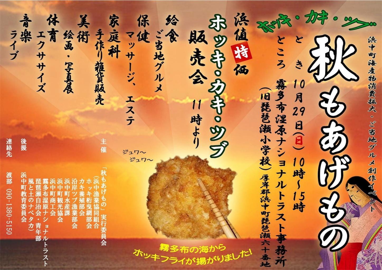 f:id:fukufuku73:20171009141505j:image