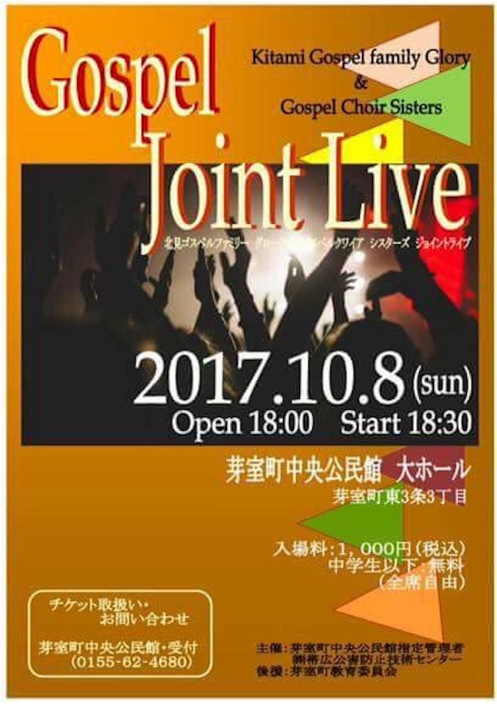 f:id:fukufuku73:20171009142436j:image