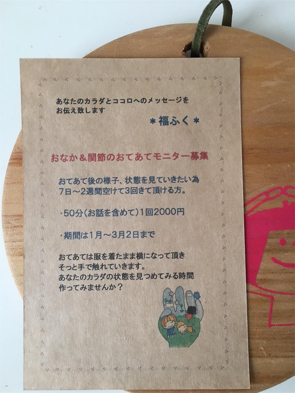 f:id:fukufuku73:20180204133137j:image