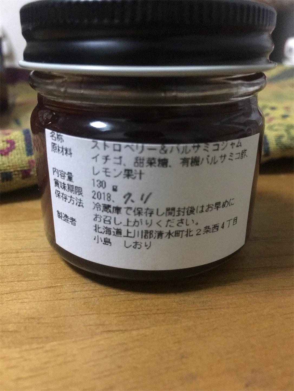 f:id:fukufuku73:20180527210455j:image