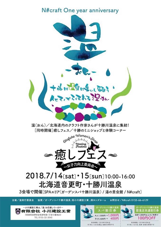 f:id:fukufuku73:20180629005721j:image