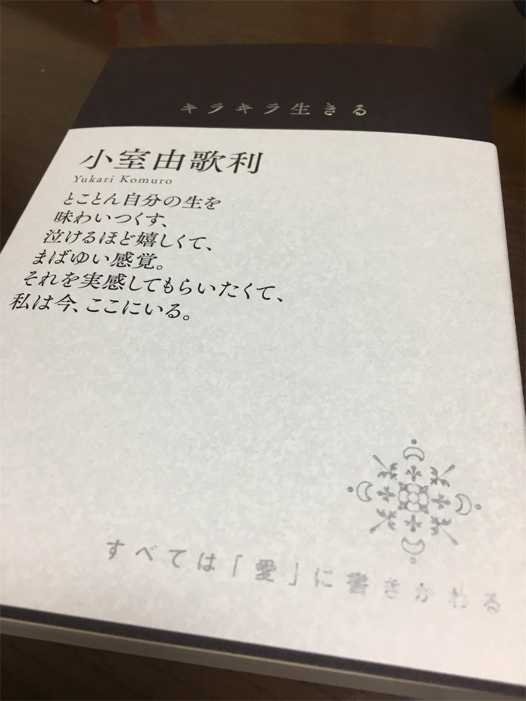 f:id:fukufuku73:20181024185536j:image