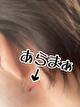 f:id:fukufukudo:20210410135924j:plain