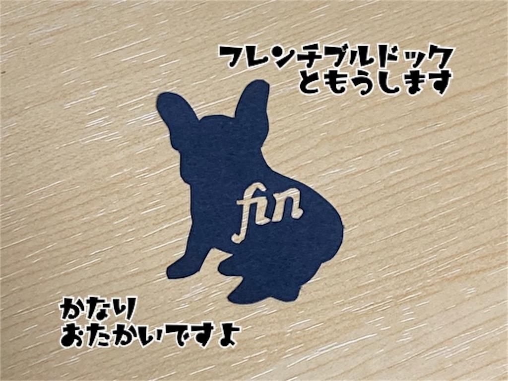 f:id:fukufukudo:20210916131919j:plain