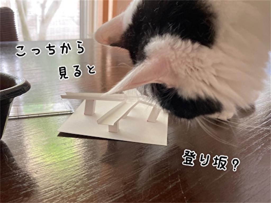 f:id:fukufukudo:20211003143018j:plain