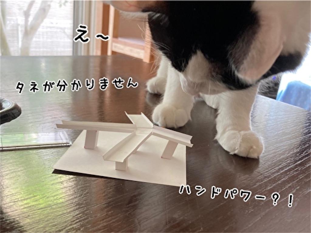 f:id:fukufukudo:20211003143138j:plain
