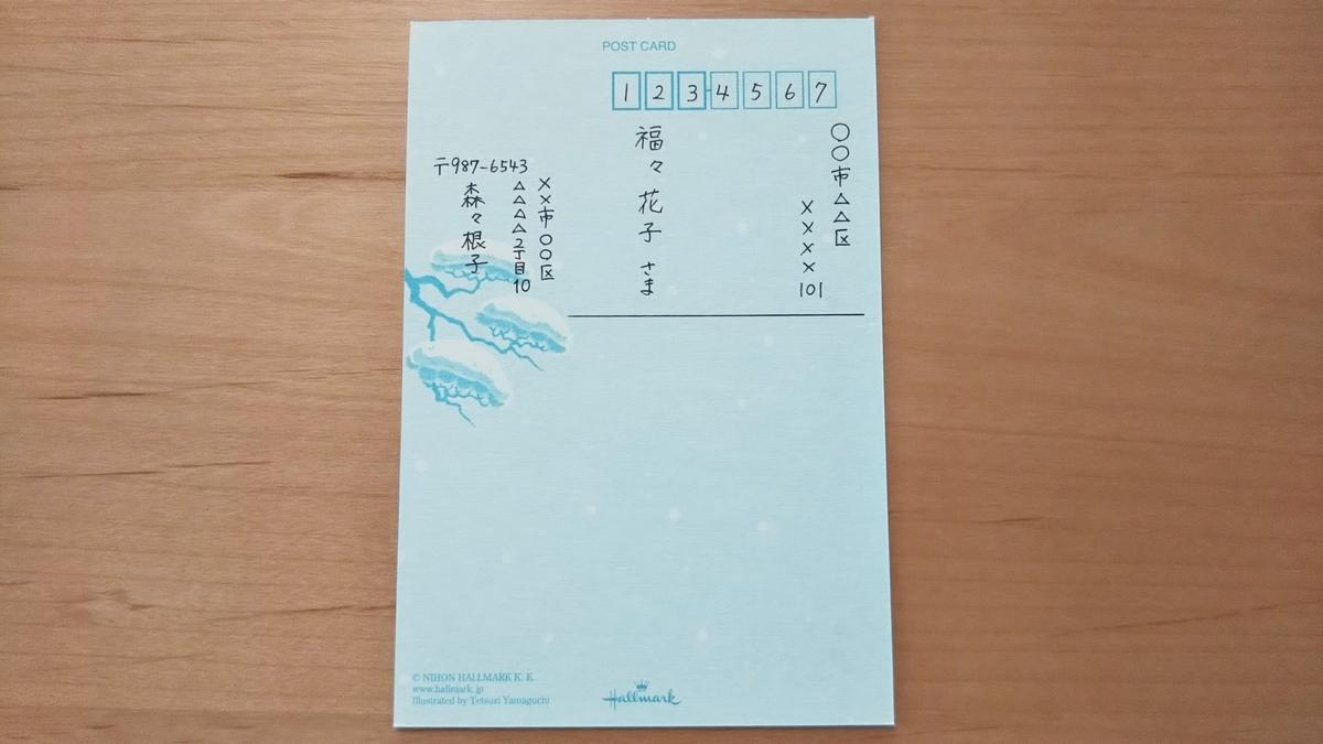 f:id:fukufukudo269:20200406155642j:plain