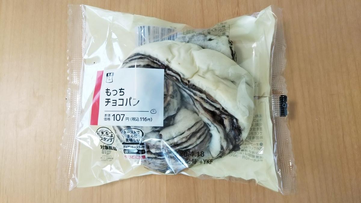 f:id:fukufukudo269:20200416140640j:plain