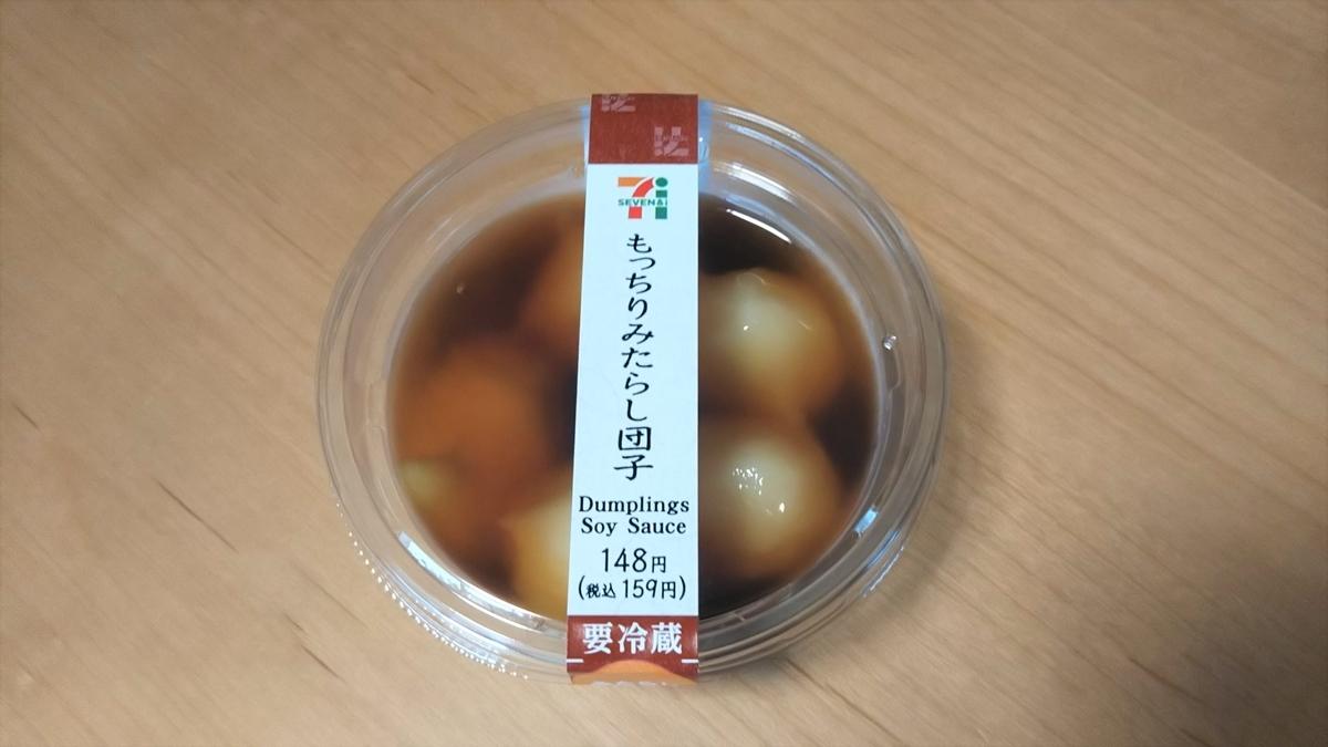 f:id:fukufukudo269:20200518151938j:plain