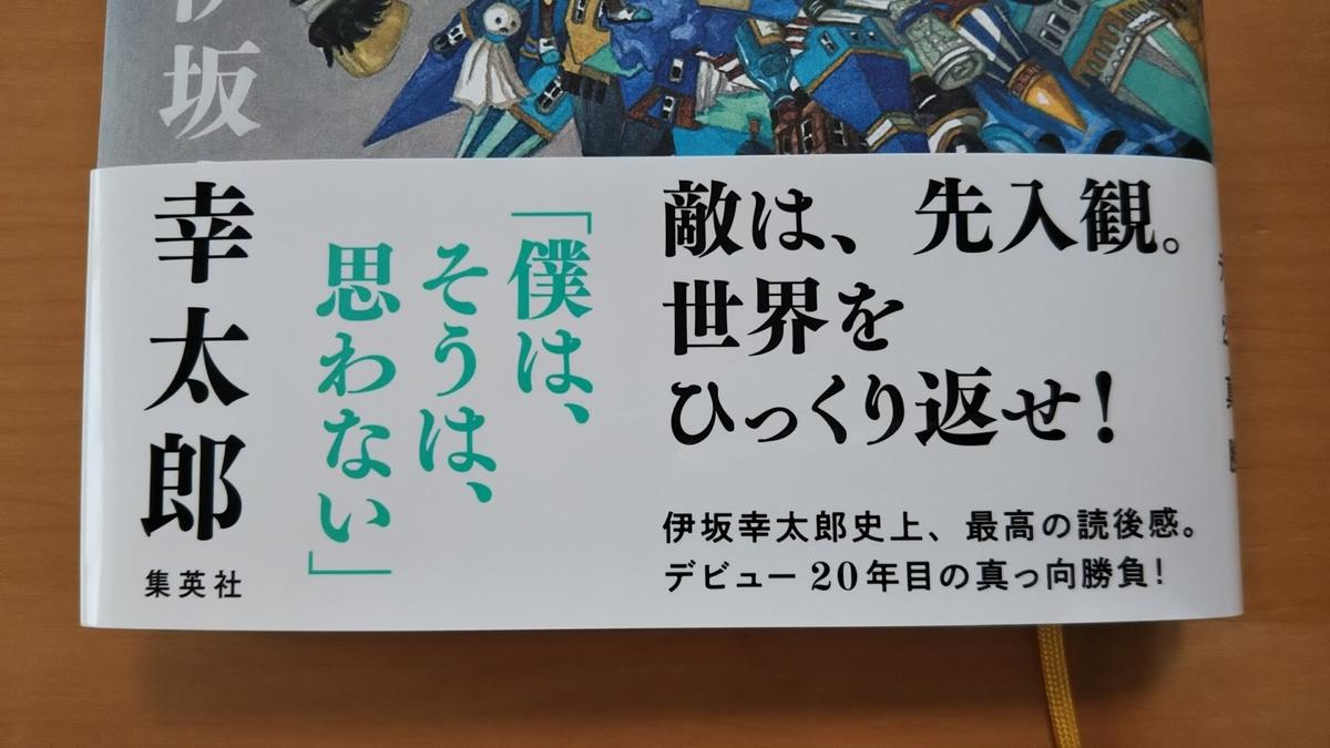 f:id:fukufukudo269:20200614082819j:plain
