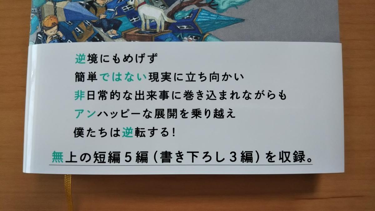 f:id:fukufukudo269:20200614082835j:plain