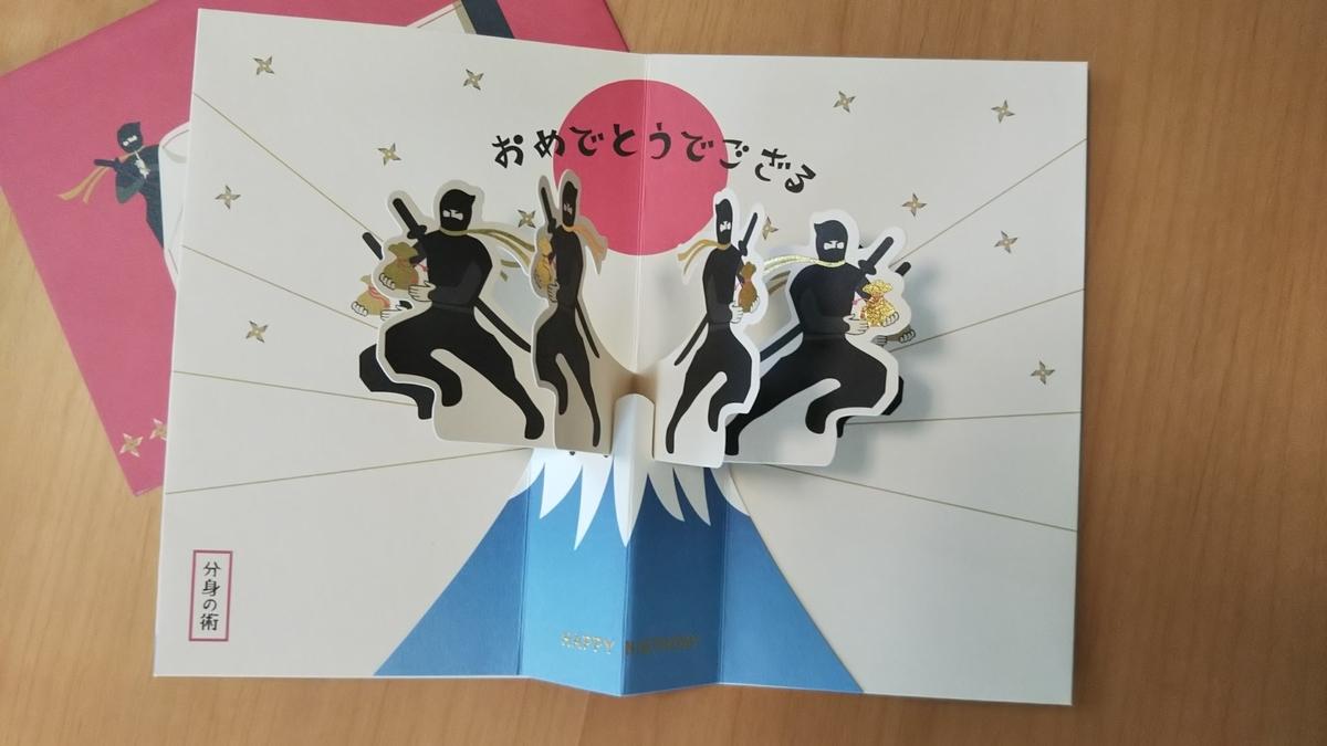 f:id:fukufukudo269:20200615113236j:plain