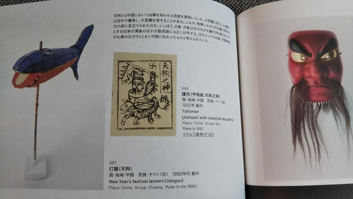 f:id:fukufukudo269:20200810104230j:plain