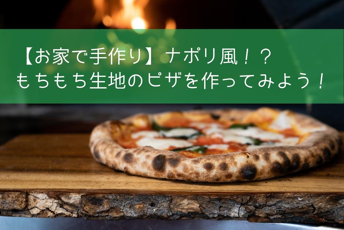 f:id:fukufukudo269:20200902140824j:plain