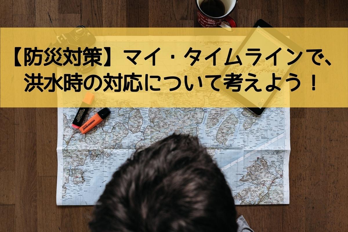 f:id:fukufukudo269:20200904112529j:plain