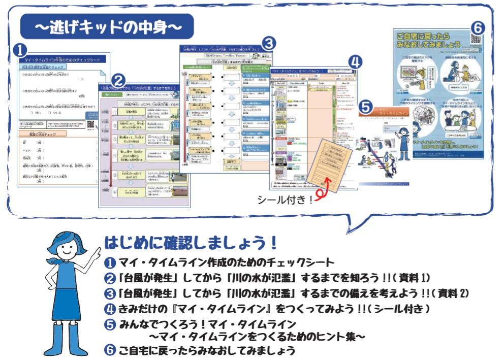 f:id:fukufukudo269:20200904120657j:plain