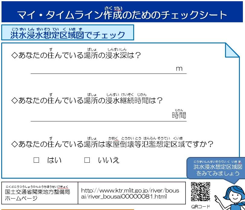 f:id:fukufukudo269:20200904124246j:plain
