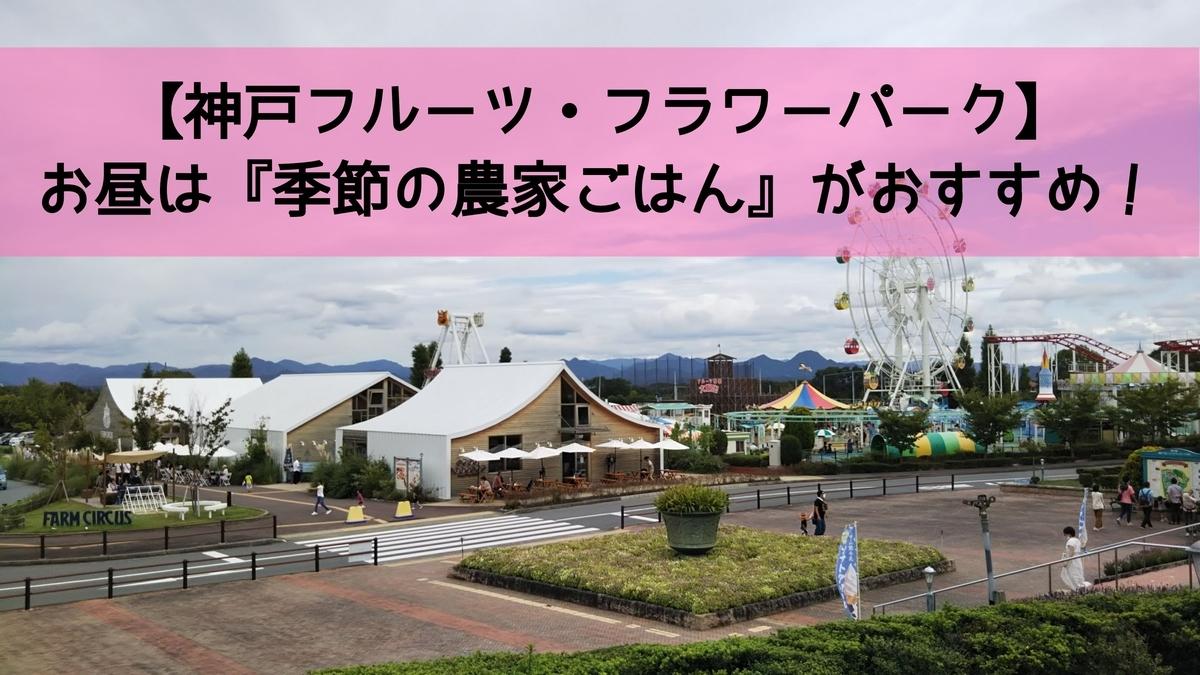 f:id:fukufukudo269:20200914124856j:plain