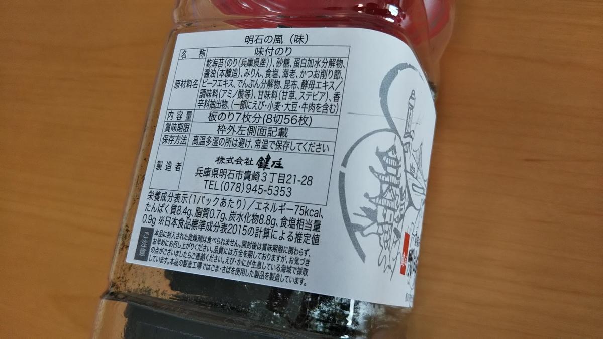 f:id:fukufukudo269:20200917113534j:plain