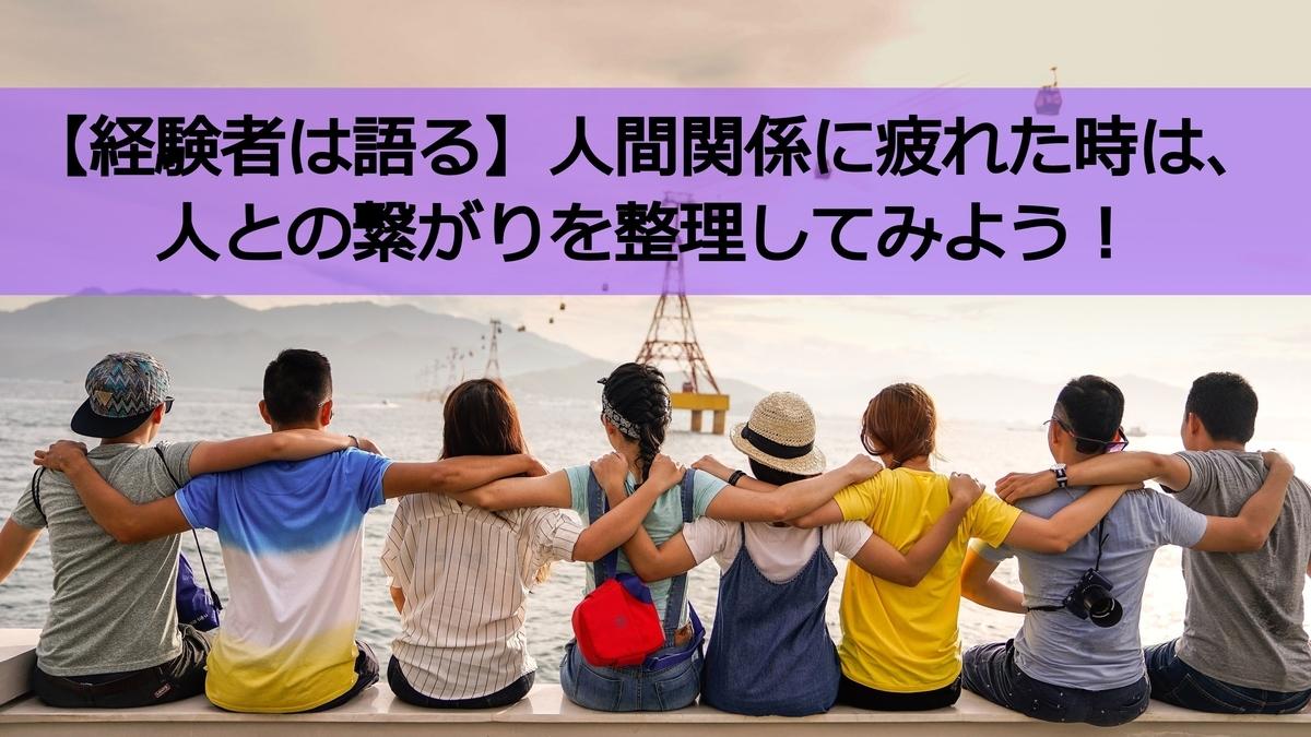 f:id:fukufukudo269:20200919200744j:plain