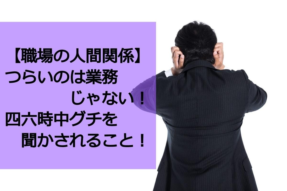 f:id:fukufukudo269:20200920193948j:plain