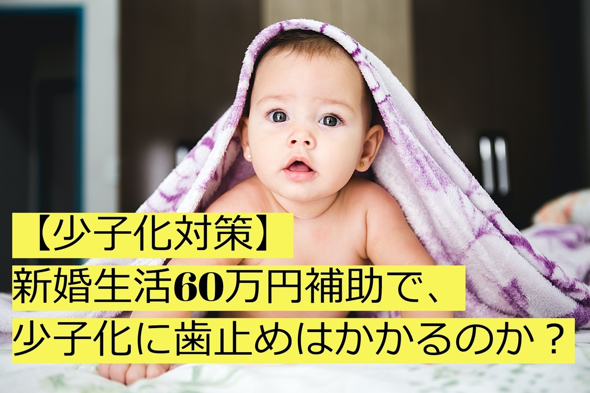 f:id:fukufukudo269:20200921133319j:plain