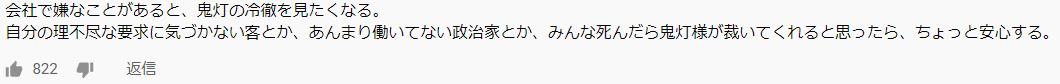 f:id:fukufukudo269:20200922131757p:plain