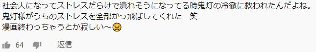 f:id:fukufukudo269:20200922132034p:plain