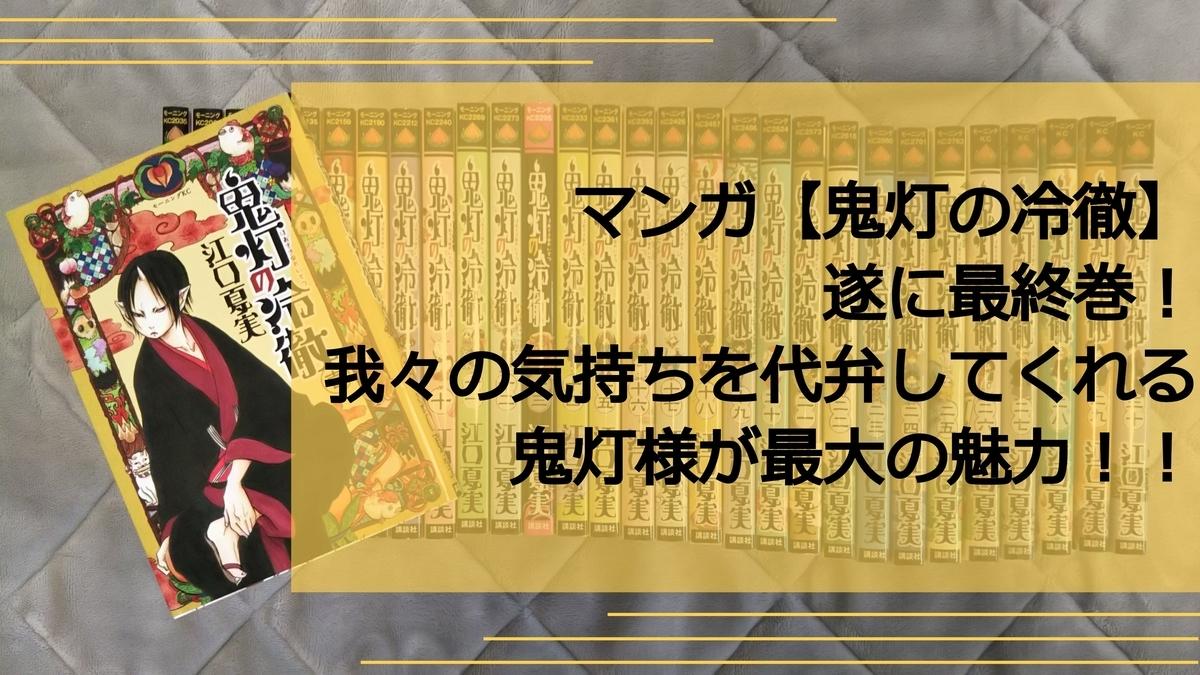 f:id:fukufukudo269:20200922142827j:plain
