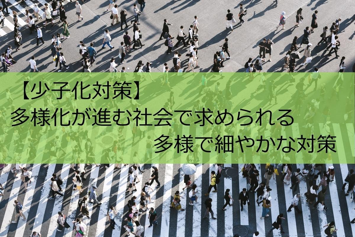 f:id:fukufukudo269:20200923150714j:plain