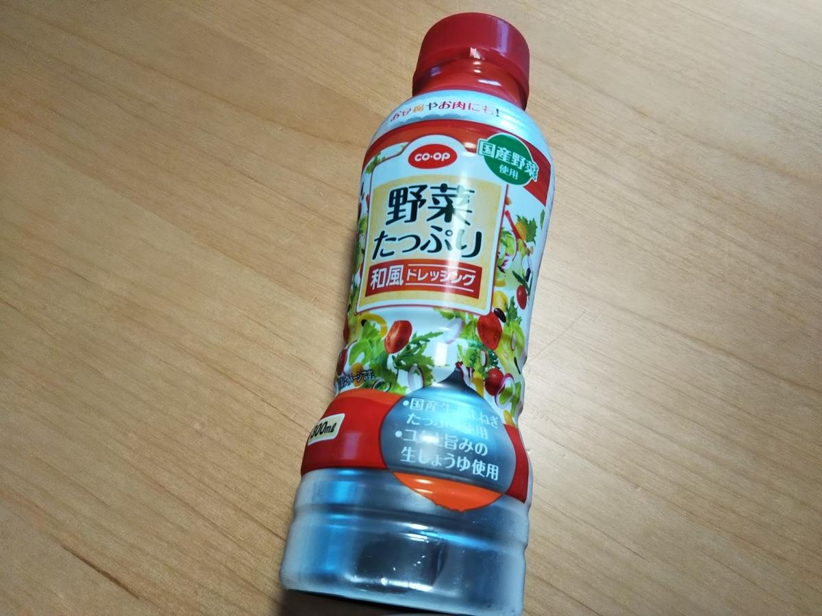 f:id:fukufukudo269:20200925101138j:plain