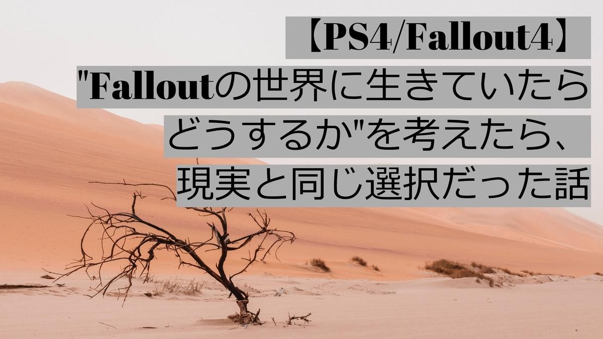 f:id:fukufukudo269:20200928131411j:plain