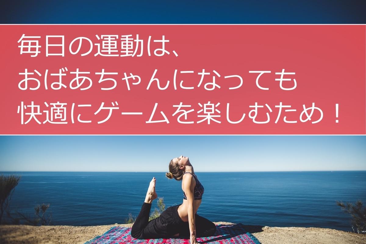 f:id:fukufukudo269:20201003192127j:plain