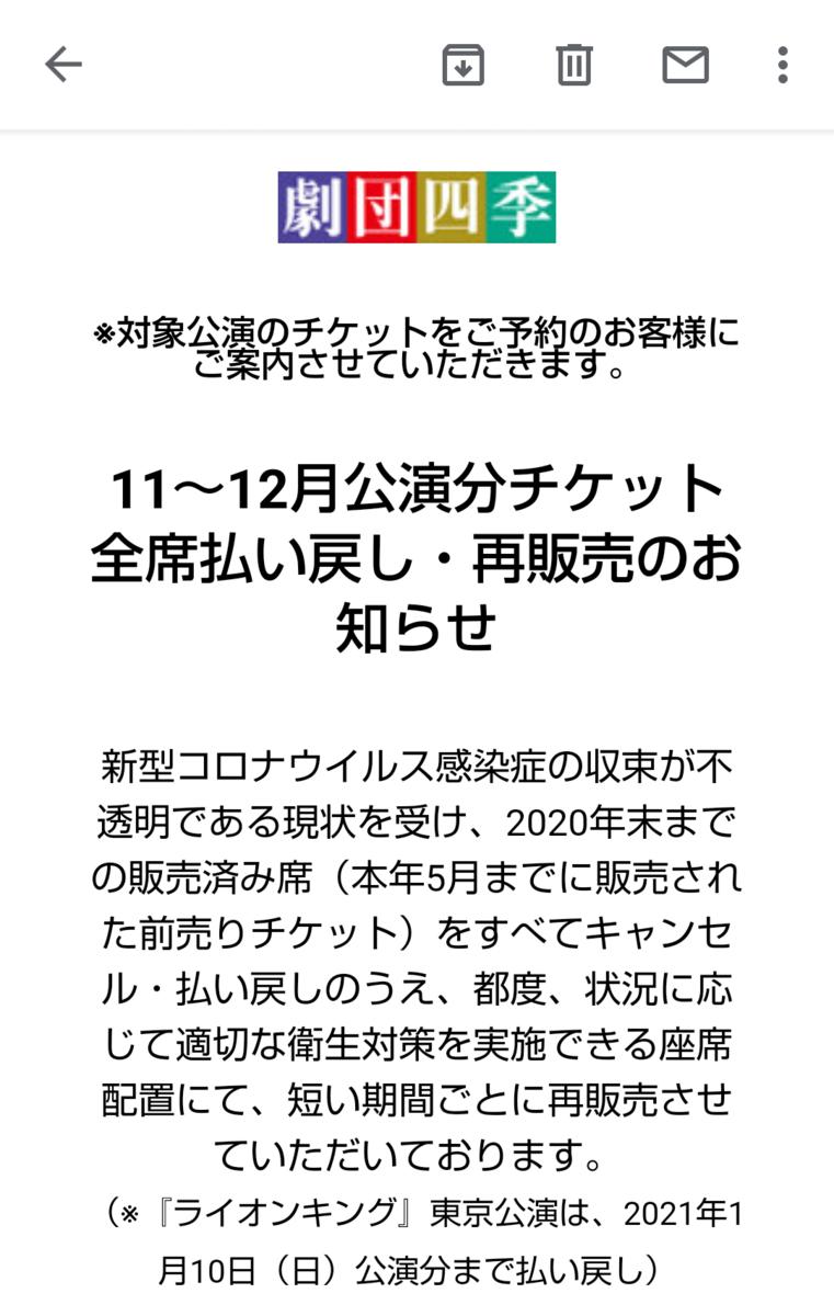f:id:fukufukudo269:20201005163513p:plain